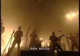 Музыка Ленинград: Последний концерт Ленинграда (2010) - cцена 3