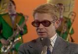 Сцена из фильма Эти невероятные музыканты, или Новые сновидения Шурика (1977)