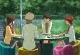Сцена из фильма Школа под прицелом / Nerawareta Gakuen (2012) Академия Поднебесной сцена 2