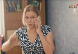 Сериал Ольга (2016) - cцена 5