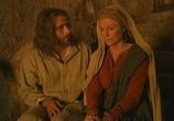Фильм Иисус. Бог и человек / Jesus (1999) - cцена 2