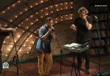 Музыка Группа Jukebox trio - Концерт у Маргулиса на НТВ (2018) - cцена 2