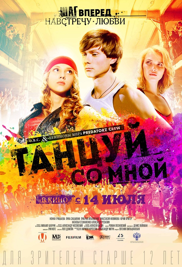 Ka-re танцуй со мной (dj joldasbek remix) (2018) » скачать.