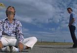 Фильм Громила и скороход / Thunderbolt and Lightfoot (1974) - cцена 2