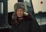 Сцена из фильма На таёжных ветрах (1979)