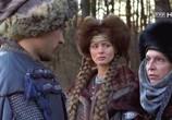 Сцена из фильма Огнём и мечом / Ogniem i Mieczem (1999) Огнём и мечом сцена 2