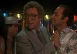 Фильм Во всём виноват Рио / Blame It on Rio (1984) - cцена 5