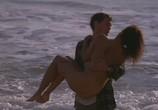 Сцена из фильма В капкане / Indiscreet (1998) В капкане сцена 8