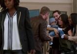 Сериал Как избежать наказания за убийство  / How to Get Away with Murder (2014) - cцена 4