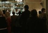 Сцена из фильма Ночь / Une nuit (2012) Ночь сцена 3