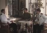 Сцена из фильма Конь белый (1993) Конь белый сцена 2