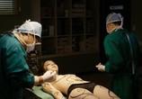 Сцена из фильма Доктор /  Dak teol (2012) Доктор сцена 12