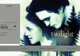 Фильм Сумерки / Twilight (2008) - cцена 7
