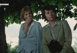 Сцена из фильма Любовь под вопросом / L' Amour en question (1978) Любовь под вопросом сцена 2