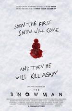 Снеговик: Дополнительные материалы / The Snowman: Bonuces (2017)