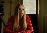 Фильм Визит / The Visit (2015) - cцена 8