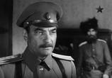 Фильм Сердце Бонивура (1969) - cцена 5