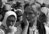 Фильм Сердце Бонивура (1969) - cцена 3