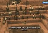 ТВ Цинь Шихуанди, правитель вечной империи / Qin Shi Huang, King of Eternal Empire (2019) - cцена 5