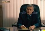 Сцена из фильма Команда (2016) Команда сцена 2