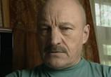 Сцена из фильма Парни из стали (2004) Парни из стали сцена 2