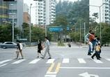 Фильм Привет, призрак / Hellowoo goseuteu (2010) - cцена 4