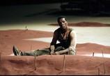 Фильм Мандерлей / Manderlay (2005) - cцена 5