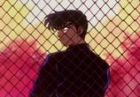 Мультфильм Адский учитель Нубэ / Jigoku Sensei Nube (1996) - cцена 2
