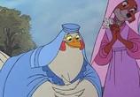 Сцена из фильма Робин Гуд / Robin Hood (1973) Робин Гуд сцена 4