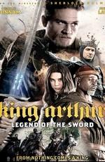 Меч Короля Артура: Дополнительные материалы / King Arthur: Legend of the Sword: Bonuces (2017)