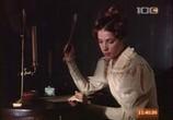 Сцена из фильма Эти... три верные карты... (1988) Эти... три верные карты... сцена 2