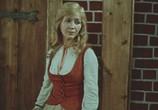 Сцена из фильма Двенадцать месяцев (1972) Двенадцать месяцев сцена 7