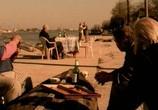 Фильм Рина / Ryna (2005) - cцена 6