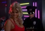 Сцена из фильма Голый пистолет: Трилогия / The Naked Gun: Trilogy (1988) Голый пистолет: Трилогия сцена 14