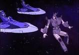 Сцена из фильма Трансформеры. Первое Поколение / Transformers. Generation 1 (1984) Трансформеры. Первое Поколение сцена 5