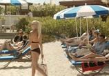 Сцена из фильма Как украсть бриллиант / Love Punch (2013) Как украсть бриллиант сцена 4