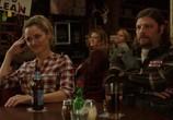 Сцена из фильма Реальные парни / A Stand Up Guy (2016) Реальные парни сцена 6
