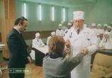 Сцена из фильма Исключения без правил (1986) Исключения без правил сцена 8