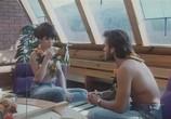 Сцена из фильма Запах страсти / La strana voglia (1991) Запах страсти сцена 6