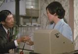 Сцена из фильма Размётанные облака / Midaregumo (1967) Размётанные облака сцена 4