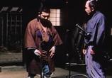 Фильм Приключения Затойчи / Zatoichi sekisho yaburi (1964) - cцена 5