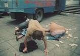 Сцена из фильма Похитители воды (1992) Похитители воды сцена 3