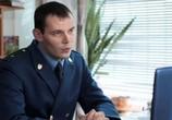 Сериал Опережая выстрел (2012) - cцена 2