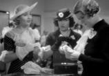 Фильм Руки на столе / Hands Across the Table (1935) - cцена 1