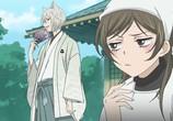 Сцена из фильма Очень приятно, Бог / Kami-sama Hajimemashita (2012) Очень приятно, Бог сцена 2