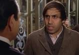 Сцена из фильма Эмигрант / L'emigrante (1973) Эмигрант сцена 1