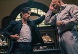 Фильм Мастер Z: Наследие Ип Мана / Cheung Tin-Chi (2018) - cцена 4