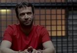 Сериал Последователи / The Following (2013) - cцена 2