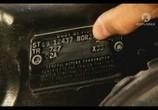 Сцена из фильма Реставратор автомобилей / Car Czar (2009) Реставратор автомобилей сцена 7
