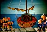 Сцена из фильма Шедевры отечественной мультипликации. Остров сокровищ / Приключения капитана Врунгеля (1979) Шедевры отечественной мультипликации. Остров сокровищ / Приключения капитана Врунгеля сцена 10